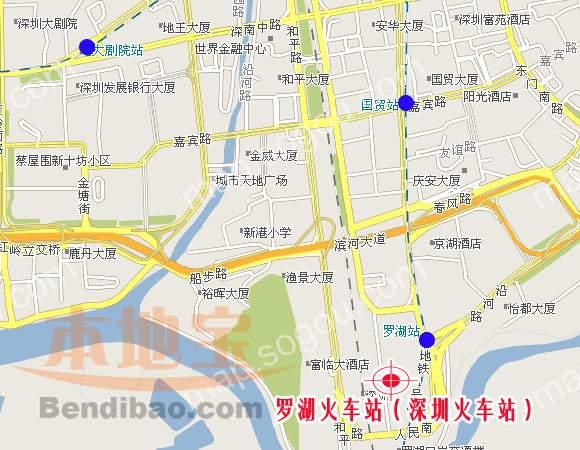 深圳到广州动车组运营时间(和谐号)