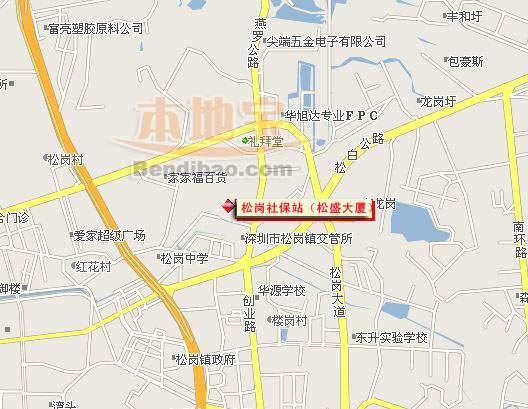 深圳社保局松岗管理站交通地图