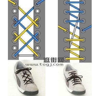 图解鞋带的16种神奇系法
